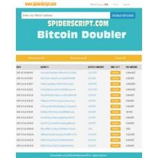 Bitcoin Doubler (Blockchain API v2)